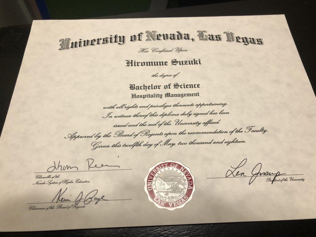卒業証書 UNLV