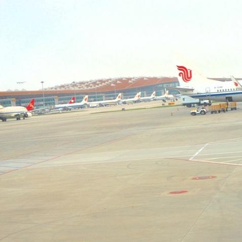 中国 航空