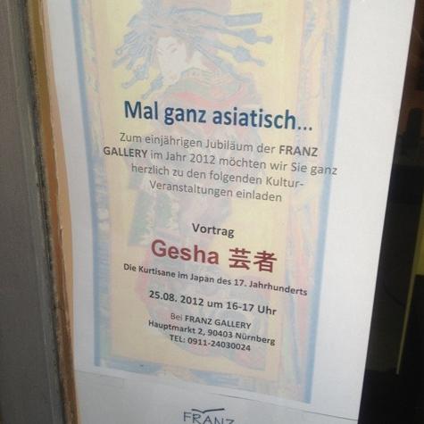 gesha n