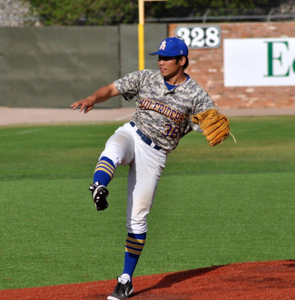 yumezo san pitcher