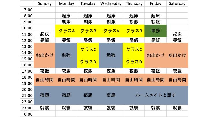 takuya schedule